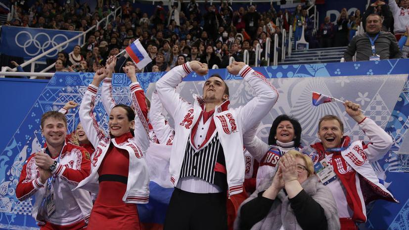 Российские фигуристы лидируют в командных соревнованиях