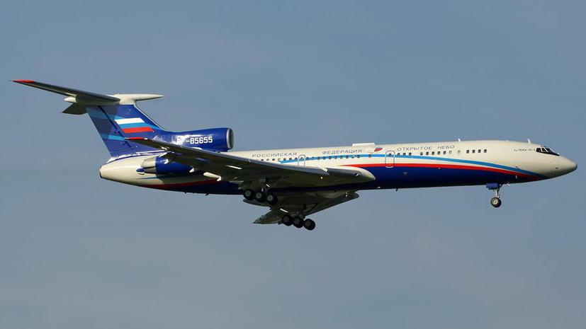 Российский самолёт-разведчик неделю будет летать над США