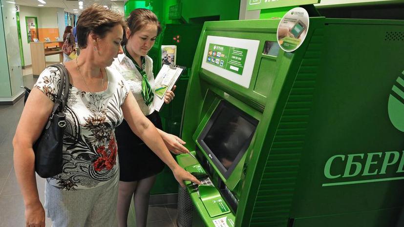 Эксперт: Новые санкции ЕС и США не приведут к банкротству российских банков