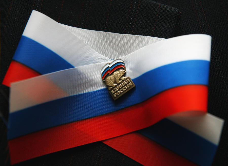 Депутаты от «Единой России» распродают свои зарубежные активы