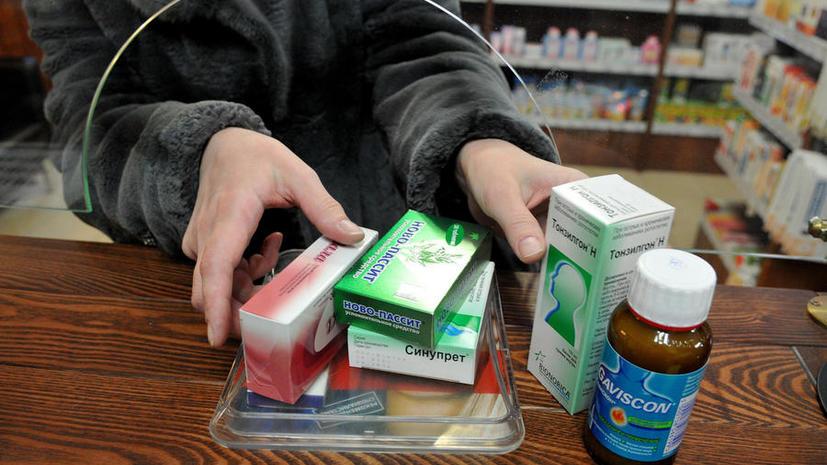 СМИ: Торгующие наркотическими и психотропными веществами сайты закроют без решения суда