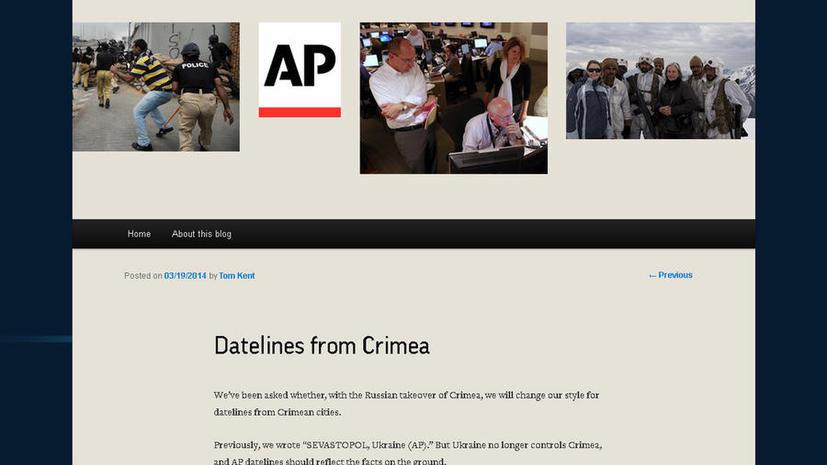 Агентство Associated Press перестало считать Крым Украиной