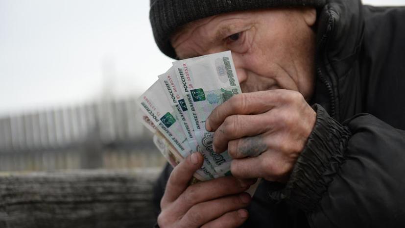 Минфин и Центробанк РФ попросят действующую пенсионную систему уйти на пенсию