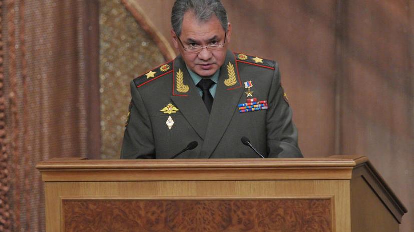 Власти Польши закрыли небо для самолёта министра обороны РФ Сергея Шойгу