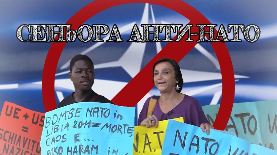 «Сеньора Анти-НАТО»: премьера фильма на RTД
