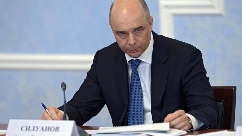 Антон Силуанов: Решение о выделении финпомощи Украине будет принято после формирования в Киеве нового правительства