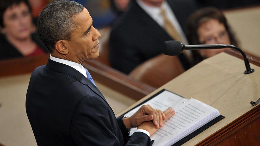 Обама подписал распоряжение о кибербезопасности
