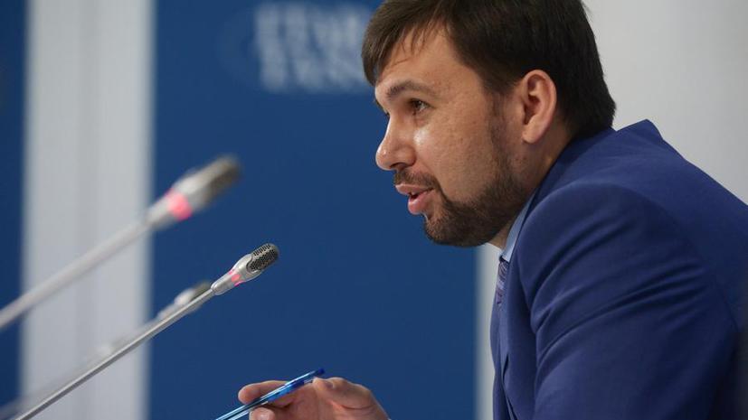 Денис Пушилин: Предложение прекратить огонь — издёвка со стороны Порошенко
