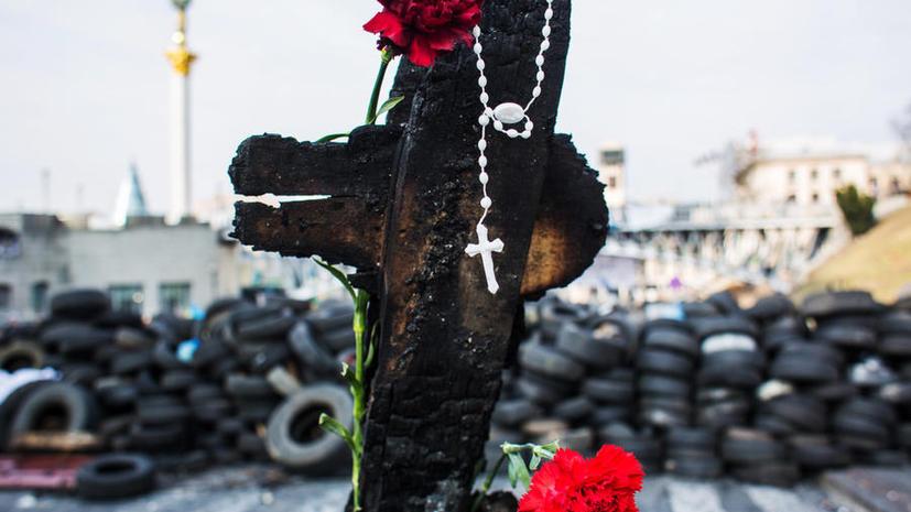 Глава Совета Европы призвал украинские власти расследовать убийства на Майдане