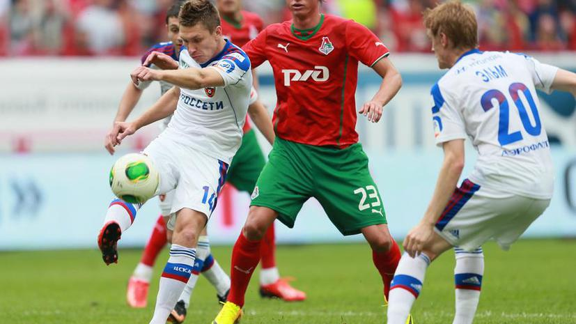 ЦСКА, Локомотив и Зенит поспорят за чемпионство в заключительном туре РФПЛ