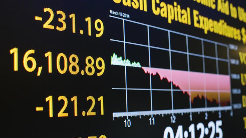 S&P понизило валютный рейтинг Украины до преддефолтного