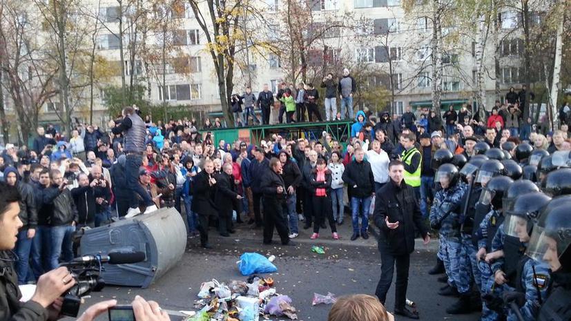 Московская полиция пресекает беспорядки в Бирюлёво