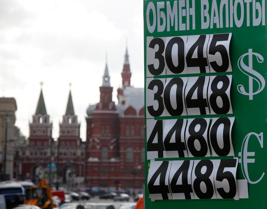 ЛДПР против доллара: партия выступает за запрет американской валюты в России