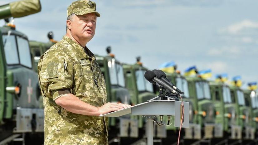 Австрийские СМИ: Киев лицемерно тратит на войну последние деньги