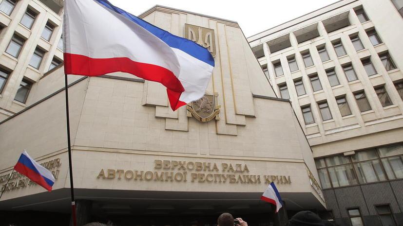 Парламент Крыма объявил о проведении референдума о будущем автономии в связи с «захватом власти на Украине»