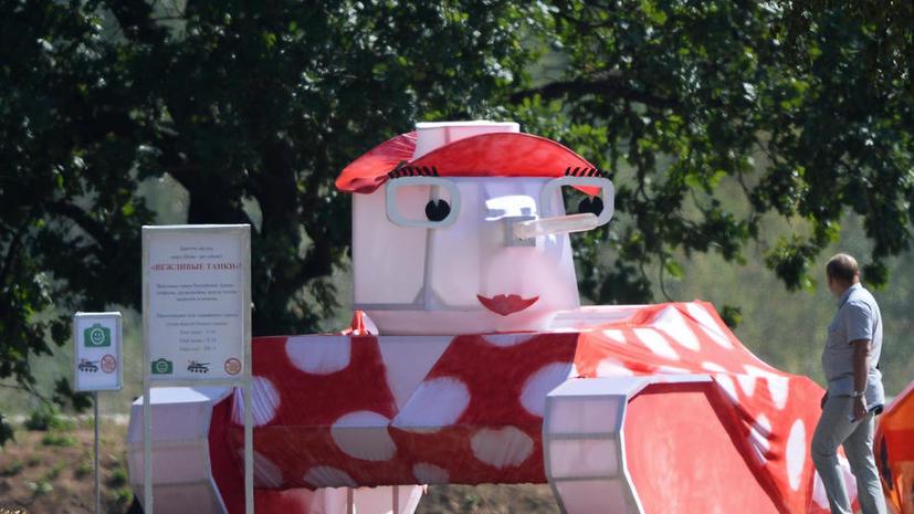 «Вежливые танки» стали хитом соревнований в Алабино