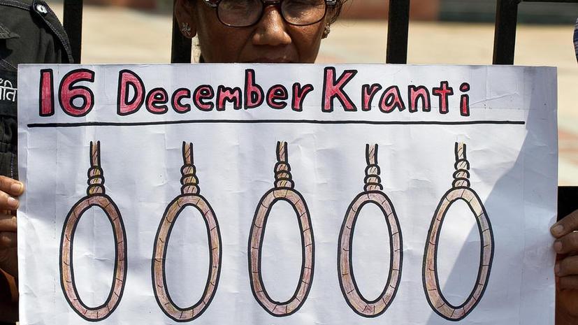 Индийскому чиновнику грозит отставка за фразу об изнасиловании