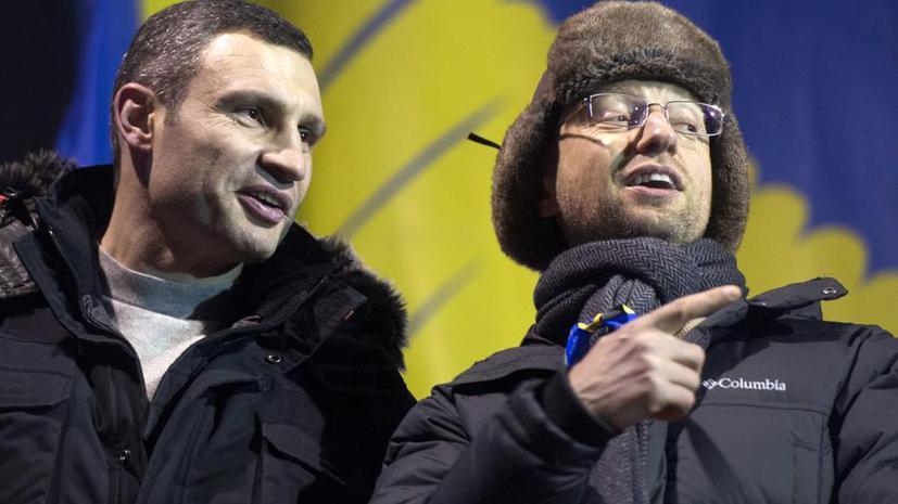 Лидер украинской оппозиции: Шанс остановить насилие очень высок