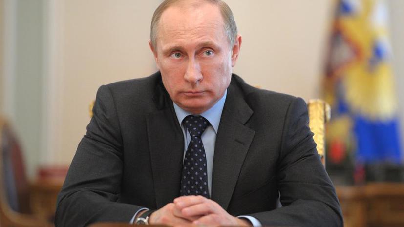 Владимир Путин: Россия ждёт от мирового сообщества осуждения силовых действий Киева