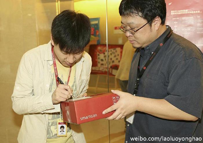 Борьба за успех Ло Юнхао