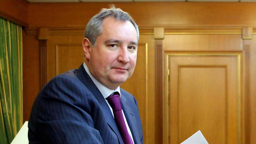 Дмитрий Рогозин предложил переименовать Дальний Восток