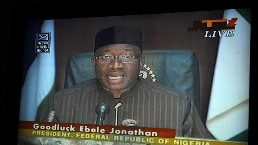 Президент Нигерии ввёл режим чрезвычайной ситуации в трёх штатах
