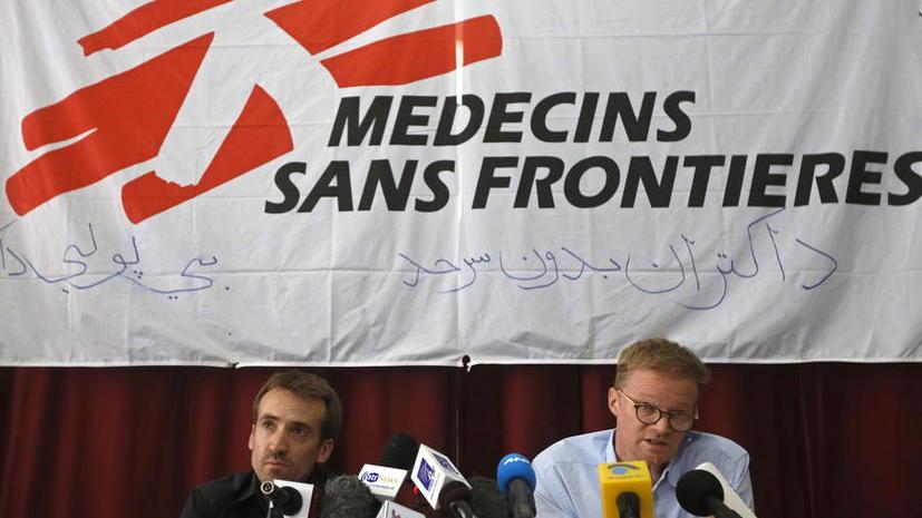 «Врачи без границ»: Авиаудар США по госпиталю в Кундузе нужно расследовать как военное преступление