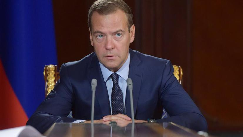Дмитрий Медведев: Киев отказался от предложенных Москвой льготных цен на газ