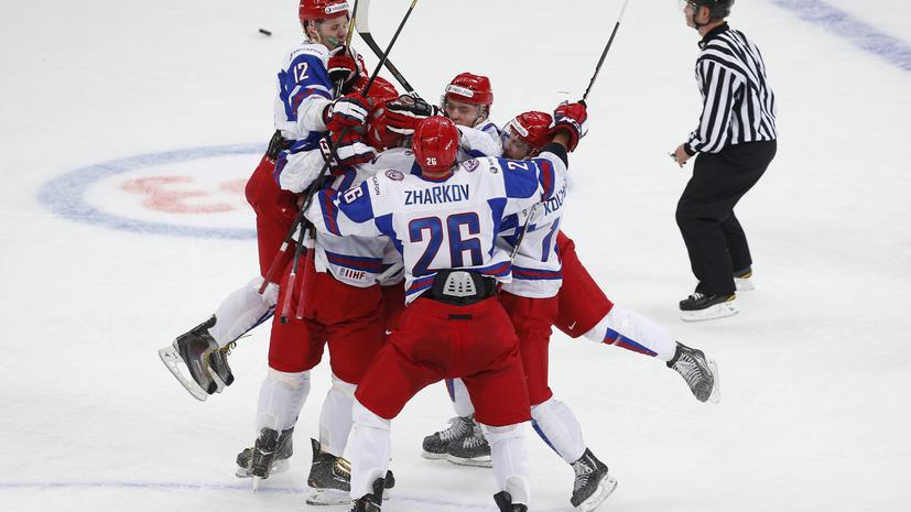 Россияне начали молодежный чемпионат мира по хоккею с победы над Словакией