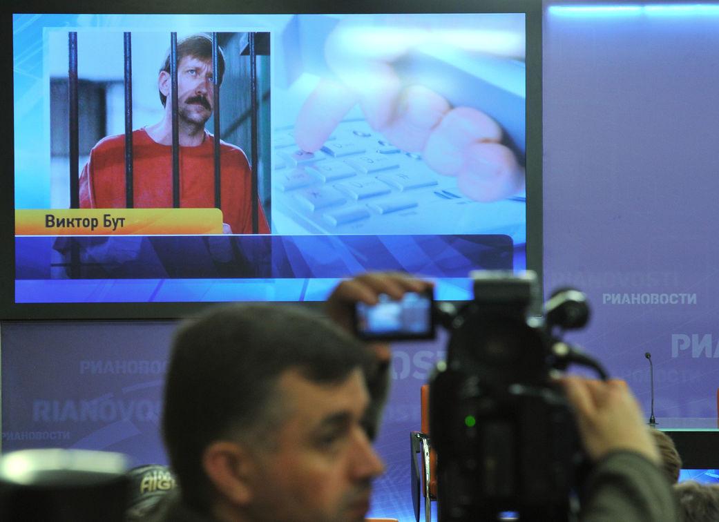 Прокуратура США: Ярошенко был пилотом Бута