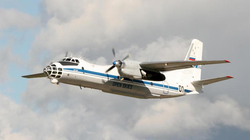 Российские инспекторы совершат наблюдательный полёт над Францией
