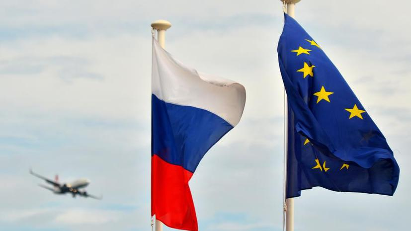 СМИ: Россия передала Евросоюзу свой чёрный список чиновников