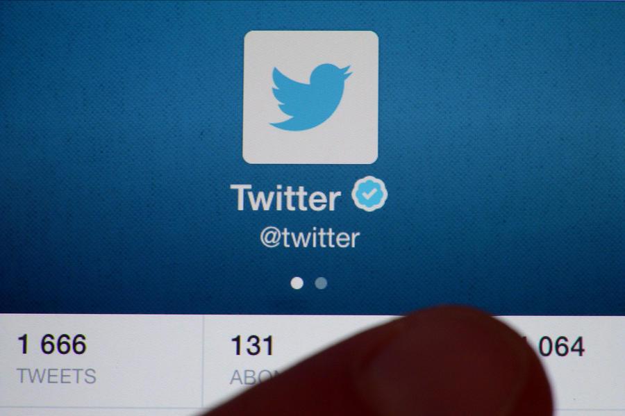 Twitter поможет врачам предсказывать эпидемии гриппа