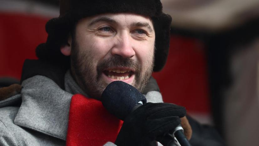 ЛДПР подозревает Илью Пономарева в предпринимательской деятельности