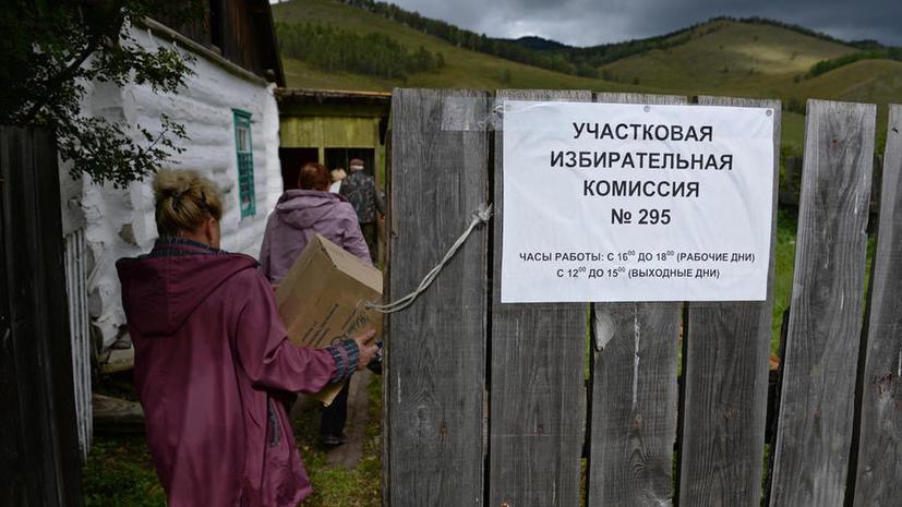 СМИ: Для удалённых регионов России могут ввести интернет-голосование