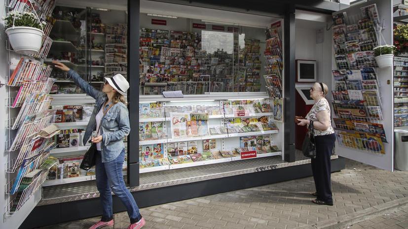 Госдума ограничит вклад иностранцев в работу российских СМИ