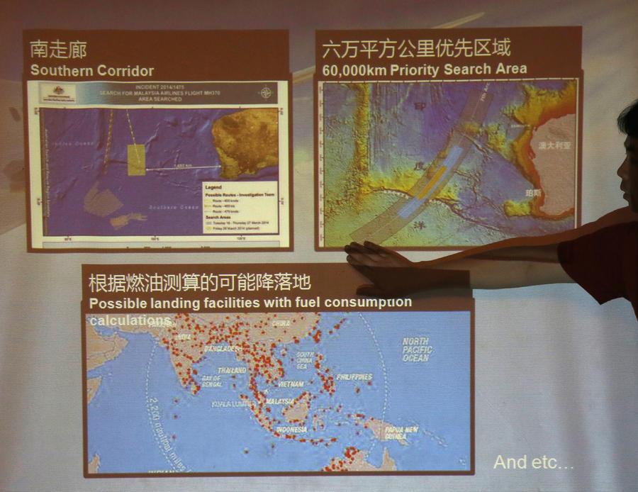 СМИ: Пропавший почти год назад лайнер Malaysia Airlines свернул в сторону Антарктиды