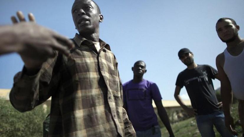 Америке больше не нужны мигранты из Африки