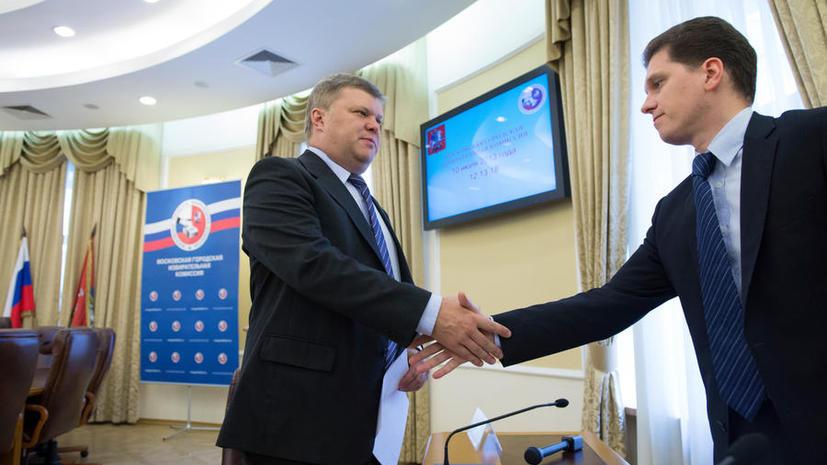 Алексей Навальный и Сергей Митрохин зарегистрированы кандидатами в мэры столицы