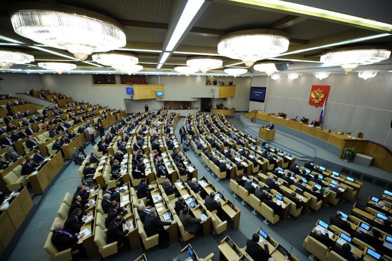 Госдума разрешила региональным властям определять порядок выборов губернаторов