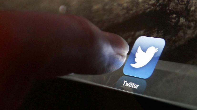 Хакеры могли украсть данные 250 тыс. пользователей Twitter