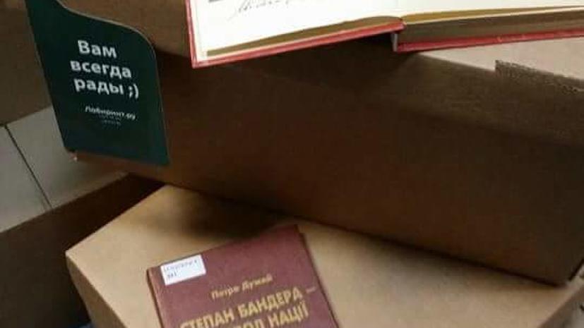 Источник: В Москве задержана директор Библиотеки украинской литературы