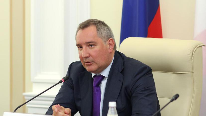 Дмитрий Рогозин: Россия сделает всё для обеспечения безопасности Приднестровья