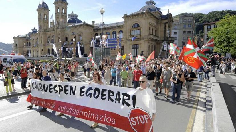 Жители испанского города провели референдум об отделении от страны