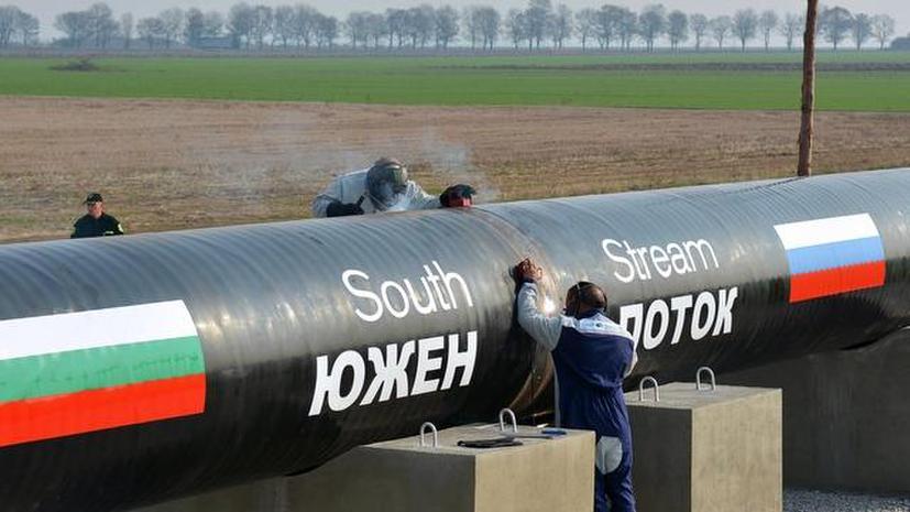 СМИ: Европейцы просят Россию вернуться к проекту «Южный поток»