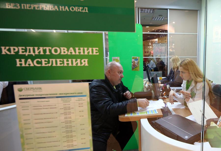 Эксперт: Банки резко ограничат выдачу кредитов для россиян