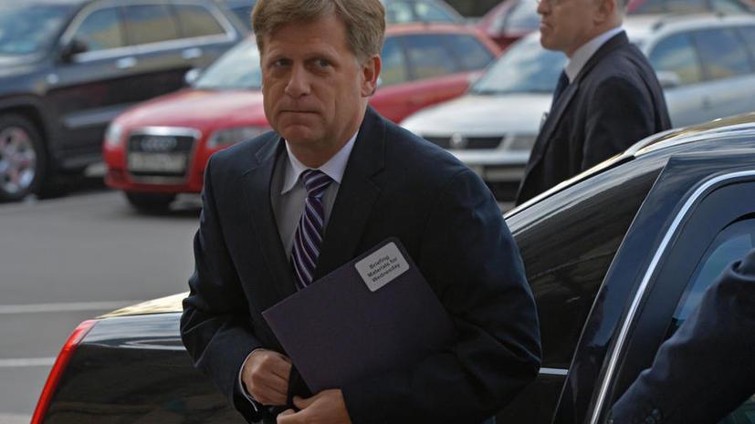 Посол США в России Майкл МакФол покидает свой пост