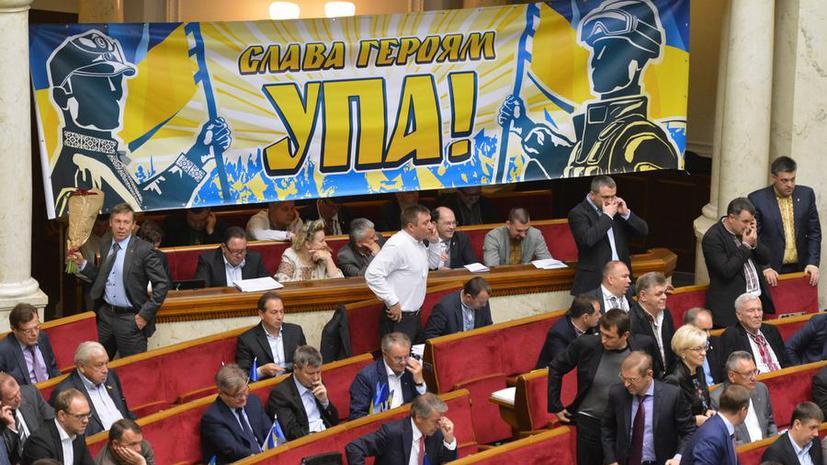Польский сенатор: Украина не может стать частью Европы, поддерживая ОУН-УПА
