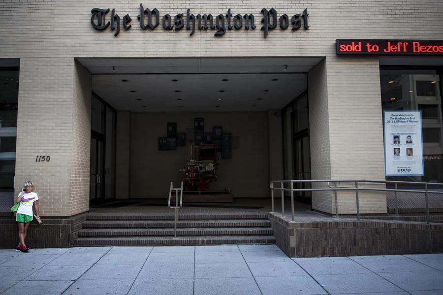Журналисты The Washington Post и The Guardian получили Пулитцеровскую премию за материалы, разоблачающие АНБ