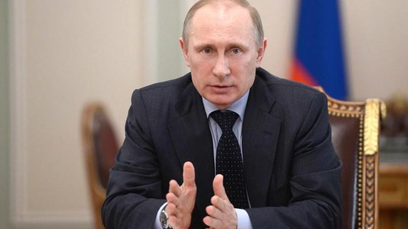 Владимир Путин напомнил ООН о вкладе России во всеобщее разоружение